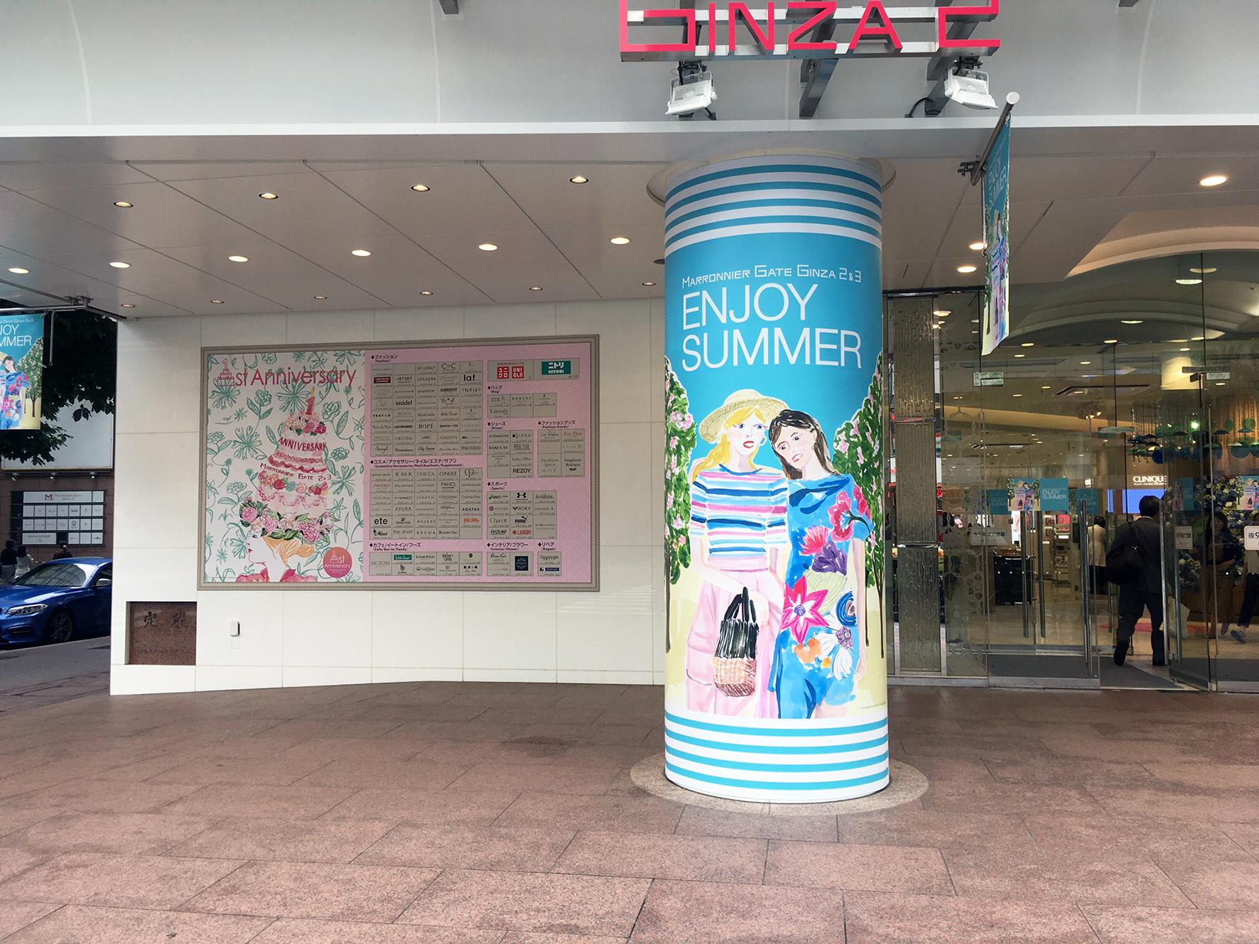"""MARRONNIER GATE GINZA """"ENJOY SUMMER"""""""