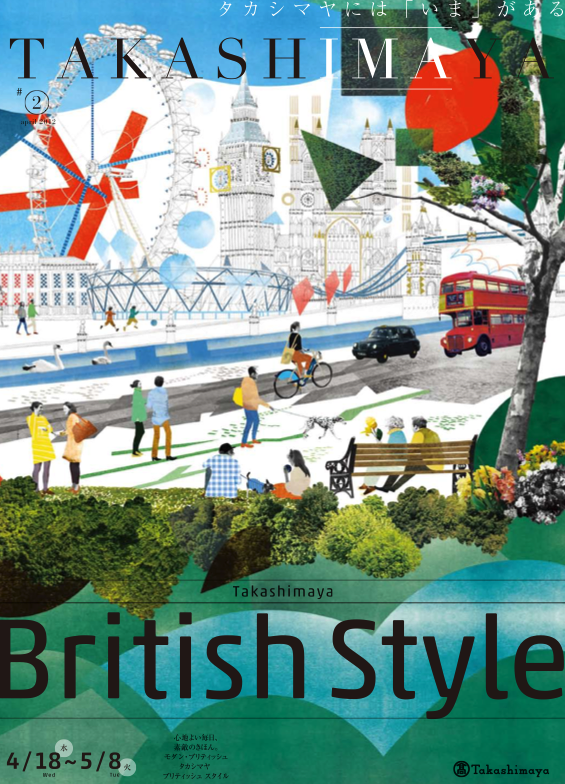 Takashimaya British Style